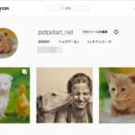 petpetart-Instagram0511